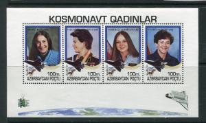 Azerbaijan 1995 Souvenir Sheet Sc 485 MNH Apollo 11 Woman 2727