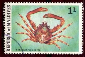 Maldive; 1978: Sc. # 758: O/Used CTO Single Stamp