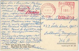 AIRMAIL - POSTAL HISTORY - SPAIN: Postcard with advertising postmark IBERIA 1962