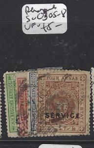 INDIA NATIVE STATE BHOPAL   (PP0807B)  ARMS  SG O305-8   VFU