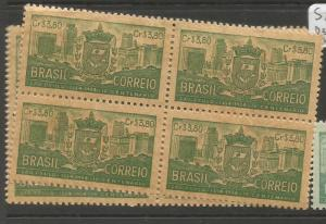 Brazil SC 774a Block of 4 (Price Includes Only One Block) MNH (4eaa)