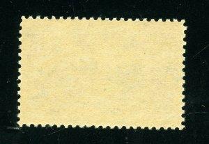 UNITED STATES SCOTT#240 50c COLUMBIAN FINE MINT NEVER HINGED--SCOTT VALUE $1250