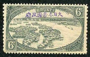 Japanese Occupation of Brunei SGJ7 6c Greenish Grey U/M (toned Gum as normal)