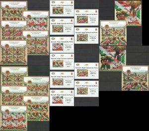 BU96 IMPERF,PERF 2012 BURUNDI ROYAL BEATERS AND DANCERS !!! 12BL+12KB MNH