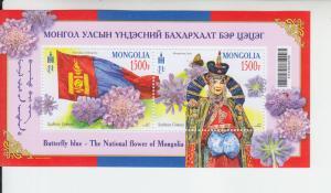 2017 Mongolia Butterfly Costume Flag & Blue National Flower SS  (Scott 2881) MNH