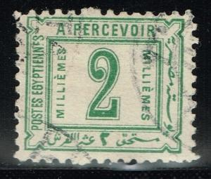 Egypt SG# D66 Used - Lot 110815