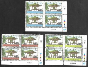 Doyle's_Stamps: 2004 U.N. Japanese Peace Bell Inscription Blocks Set