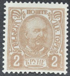 DYNAMITE Stamps: Montenegro Scott #64 – UNUSED
