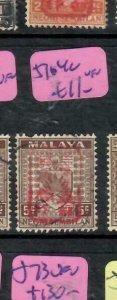 MALAYA JAPANESE OCCUPATION NS (P1401B)  5C RED  CHOP SG J164C    VFU