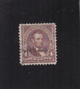 Guam: Sc #4, Used (39069)