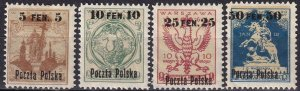 Poland #11-4  F-VF Unused CV $17.60 (Z8381)