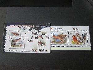 North Korea 2009 Sc 4871a Bird set MNH