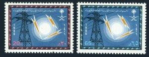Saudi Arabia 976-977,MNH.Michel 839-840.Establishment for Electric Power,10,1986