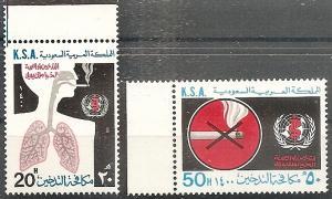 Saudi Arabia  792-3 MNH Anti Smoking Campaign