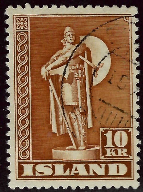Iceland SC#231a Used F-VF SCV$55.00...Your Price, Your Deal!!