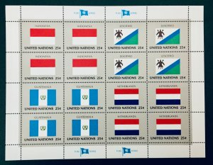 United Nations #554-569 25¢ World Flag Series (1989). 4 full sheets. MNH