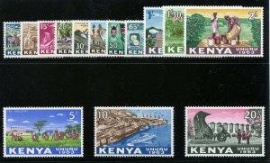 Kenya 1963 QEII Independence set complete MLH. SG 1-14. Sc 1-14.