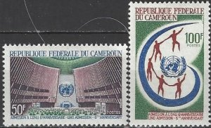 Cameroun  444-5  MNH  Admission to United Nations