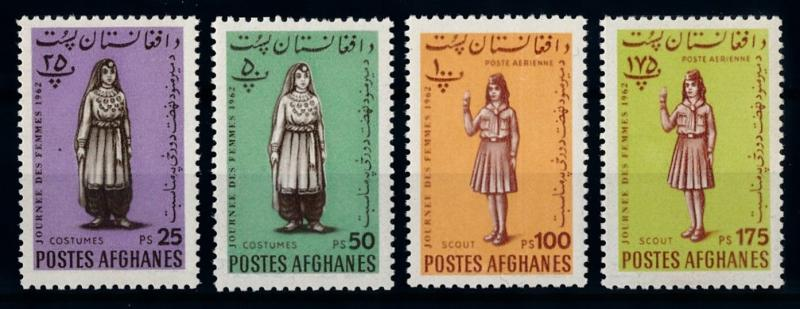 [66633] Afghanistan 1962 Scouting Pfadfinder Uniforms  MNH