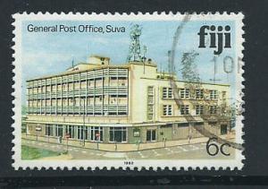 Fiji   QEII SG 584B VFU  with imprint date