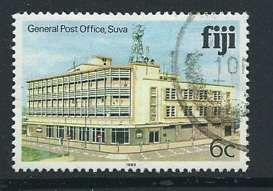 Fiji   QEII SG 584B VFU  with imprint date