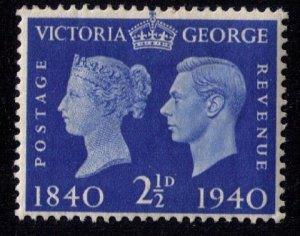 Great Britain Sc #256 MLH 2-1/2P BRIGHT ULTRA F-VF