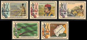 Lesotho # 286 - 90 Mint Never Hinged (14453)