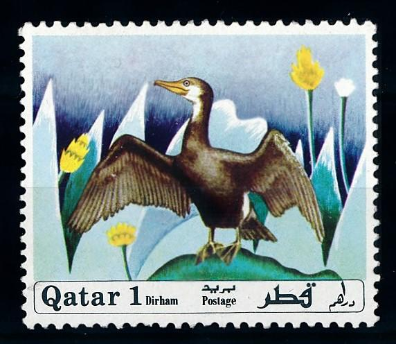 [66378] Qatar 1971 Bird From Set MLH