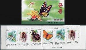 Korea 2003. Insects (MNH OG) StampPack