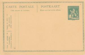 Belgium Lion 5c Prepaid Postcard Unused VGC