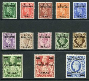 British Occupation SGT14/26 1950 KGVI Set of 13 with Opt M/M