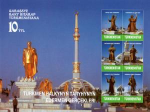 Turkmenistan Scott 84 (2001: Monuments)