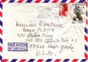 France, Airmail, Plants