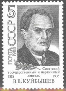 Russia Scott 5673 MH*  stamp  1988