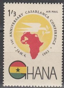 Ghana #C5 MNH  (S3077)