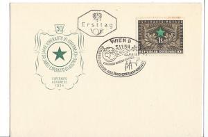 Austria, 593, Esperanto Postcard FD, **Used**