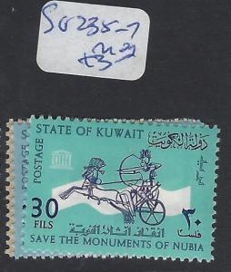 KUWAIT (P2512B)  SG  235-7     MOG