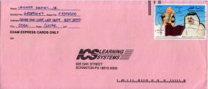 Qatar 2R 25th Anniversary of Independence 1998 Doha Airmail to Scranton, Penn...