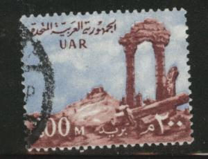 EGYPT Scott 489 Used stamp