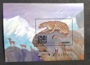 Russia MNH S/S 5393 Snow Leopard 1985