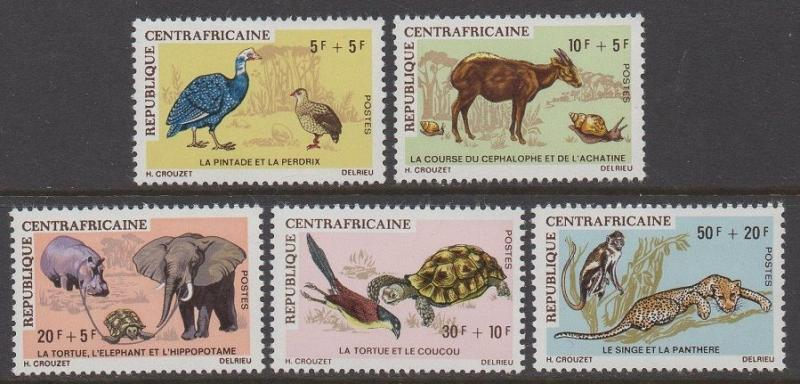 Central African Rep 1971 Animals Birds VF MNH (B3-B7)