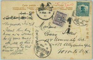 BK0459 - CHINA - POSTAL HISTORY - POSTCARD to CANADA 1918 Taxed REVENUE STAMP