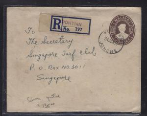 MALAYA JOHORE (P1709B) 1957 10C PSE UPRATED 10CX2 REG TO SINGAPORE