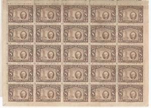 Honduras, C163, Franklin D. Roosevelt Sheets (25) **MNH**
