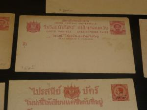 Thailand PSC 4At red half of double response card (42bay)