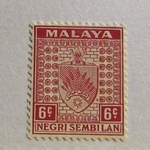 MALAYA NEGRI SEMBILAN  Sc# 25 * MH, coat of arms, postage stamp, Fine +