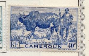French Cameroon 1946 Early Issue Fine Mint Hinged 40c. 151769