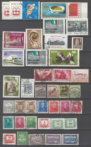 COLLECTION LOT # 54L HUNGARY 77 STAMPS CLEARANCE