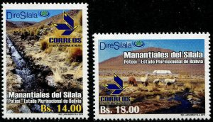 HERRICKSTAMP NEW ISSUES BOLIVIA Sc.# 1640-41 Silala Spring Water