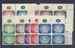 Israel, J12-20, Postage Due Plate Blocks(4),**MNH**